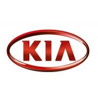Kia - Bobi Auto